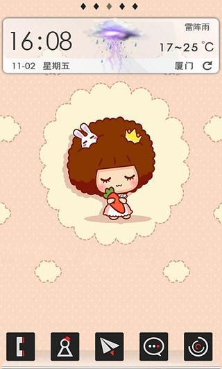 粉粉可爱大头娃