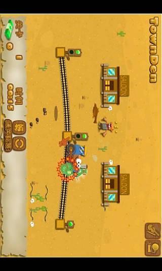 玩免費休閒APP 下載小火车吃金币历险记 app不用錢 硬是要APP