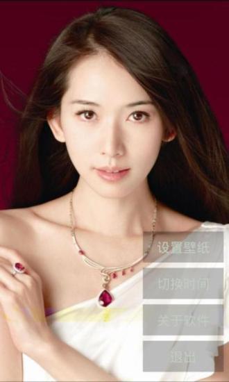 林志玲唯美主题壁纸