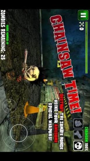 玩冒險App|坟墓践踏者 完整版免費|APP試玩