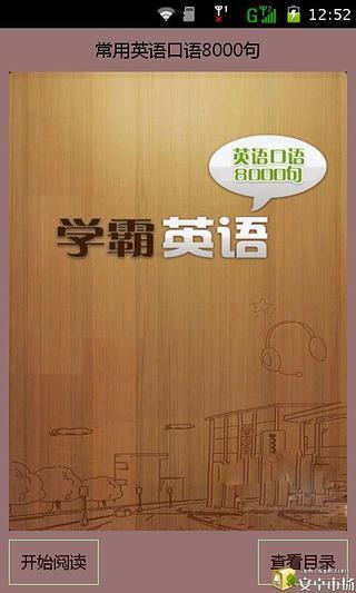 線上書城 - 歡迎蒞臨鼎新知識學院網站 - 鼎新電腦