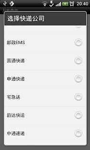玩免費工具APP|下載万能查询 app不用錢|硬是要APP