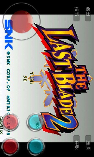 月华剑士2-免费街机游戏