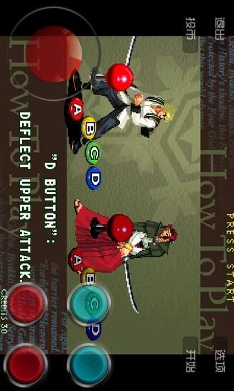 玩免費格鬥快打APP|下載月华剑士2-免费街机游戏 app不用錢|硬是要APP