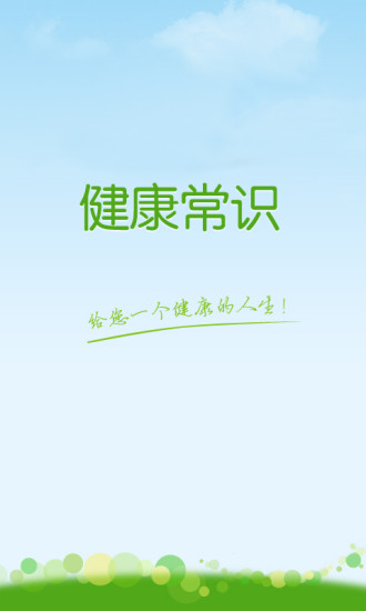 Phone旅行@智慧好程式:: Appshot.net