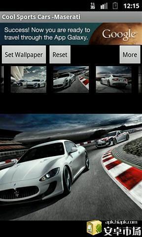 玩免費工具APP|下載酷派跑车 - 玛莎拉蒂壁纸 app不用錢|硬是要APP