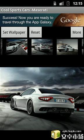玩免費工具APP 下載酷派跑车 - 玛莎拉蒂壁纸 app不用錢 硬是要APP
