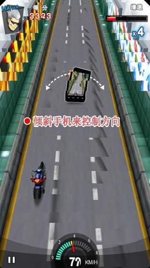 竞技摩托最新版
