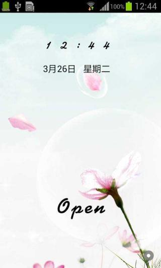 【娛樂】Archivos secretos: OVNI-癮科技App