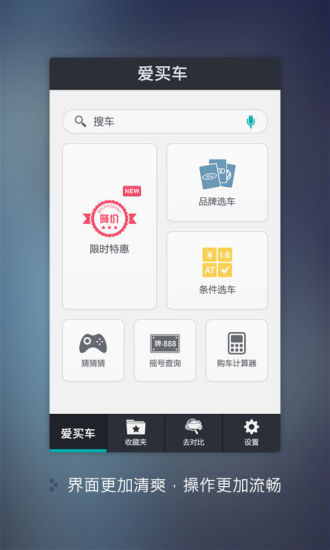 大潤發購物中心-碧潭店 - Home Page
