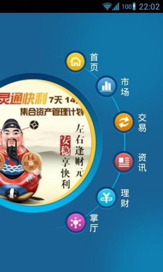 購買iPhone 6s 及iPhone 6s Plus - Apple (香港)