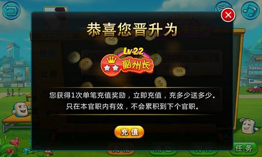 开心麻将|玩棋類遊戲App免費|玩APPs