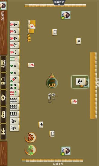 玩免費棋類遊戲APP|下載开心麻将 app不用錢|硬是要APP
