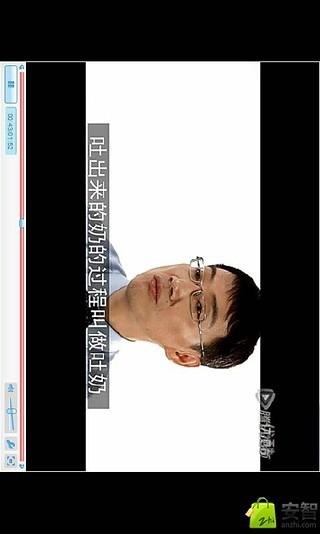 崔玉涛育儿讲堂