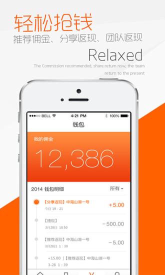 孩子的零用錢計劃 - 中國網--網上中國