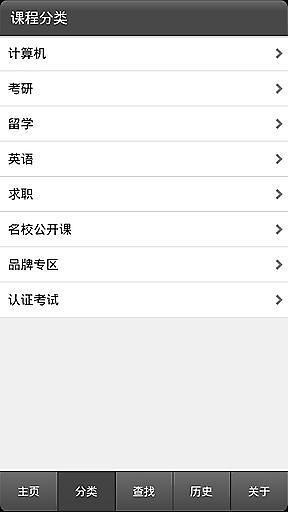 Dinosaur Zoo on the App Store - iTunes - Apple