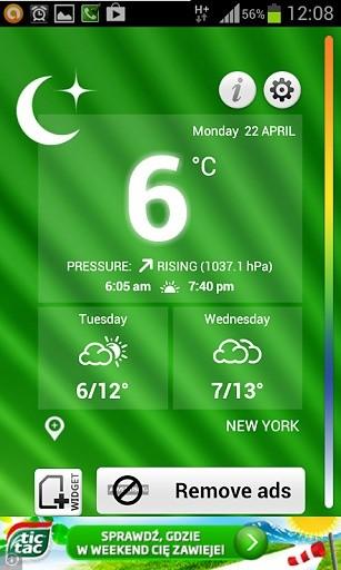 酷热天气温度计