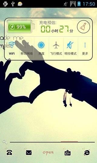 gestures_of_love