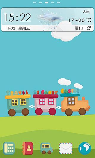 彩色小火车