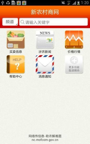 ipad應用程式突然跳掉(20點!!!急!) | Yahoo奇摩知識+