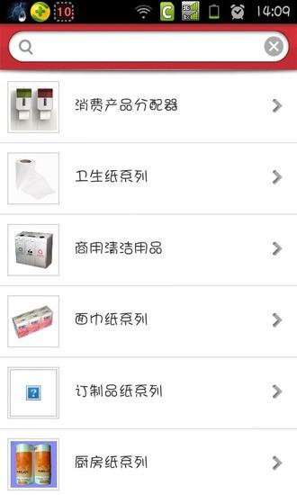 免費下載工具APP|中国清洁用品商城 app開箱文|APP開箱王