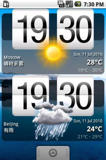 天气预报与时钟小部件