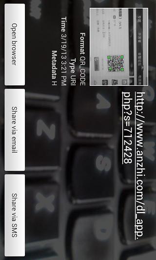 二维条形码扫描器