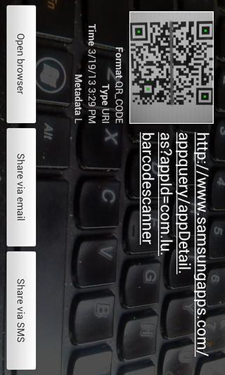 玩免費工具APP|下載二维条形码扫描器 app不用錢|硬是要APP