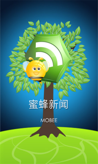 Hong Kong News 香港新聞- Android Apps on Google Play