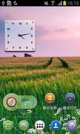 玩免費工具APP 下載薰衣草田主题桌面 app不用錢 硬是要APP