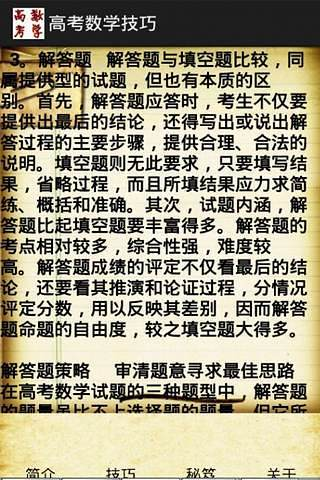 video live wallpaper中文- Google Search - Google Home