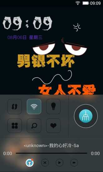 玩個人化App|幽默文字创意锁屏免費|APP試玩