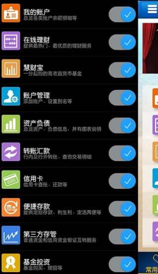 上海商業儲蓄銀行台北市分行資訊查詢-生活資訊網