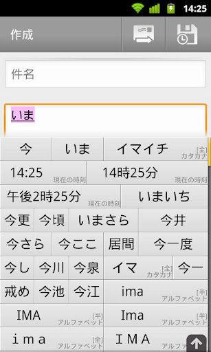 玩免費程式庫與試用程式APP|下載谷歌日文输入法 app不用錢|硬是要APP