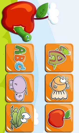 建兴字母游戏