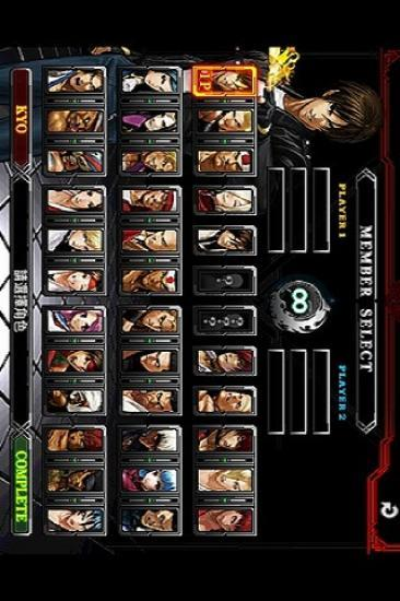 THE KING OF FIGHTERS-i- on the App Store - iTunes - Apple