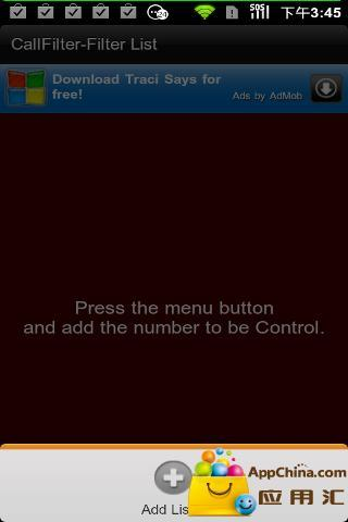 玩免費娛樂APP|下載电话过滤 app不用錢|硬是要APP