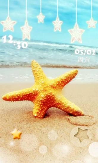 海洋之星-FUN主题解锁屏