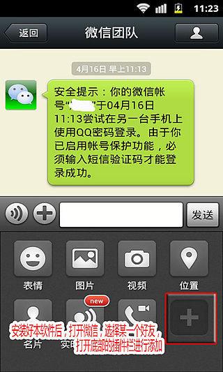 根本在考驗朋友EQ!收到會想砸爛手機的「已讀不回」系列貼圖 | 手機小姐 | 妞新聞 niusnews