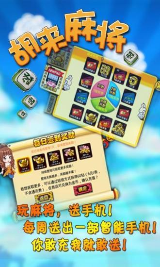 「尬麻將」離線也能玩的台灣16 張麻將遊戲(iPhone, Android) _ 重灌狂人