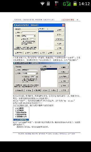 易E语言汉语编程宝典