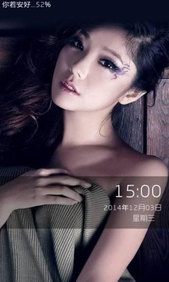 美女赵奕欢主题高清动态壁纸锁屏|玩工具App免費|玩APPs