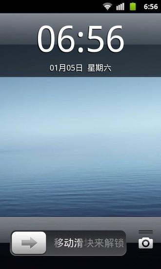 iPhone5华丽解锁锁屏