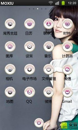 小清新美女魔秀桌面主题(壁纸美化软件)|玩工具App免費|玩APPs