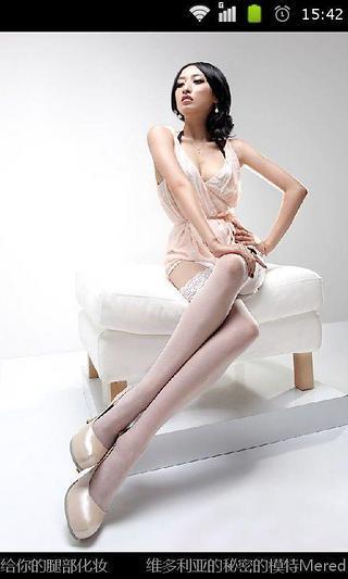 瘦腿20连招