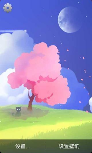 Galaxy S4樱花美景动态壁纸