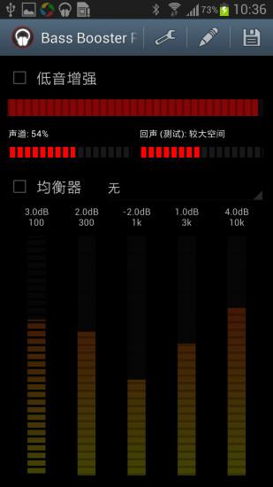 低音音效增强 Bass Booster Pro 专业版