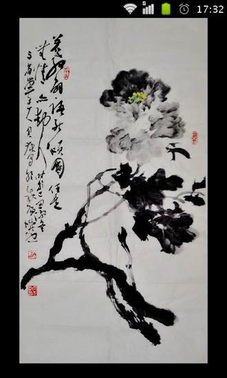 水墨牡丹动态壁纸