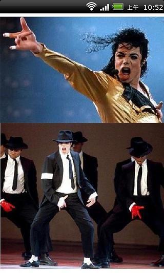 迈克尔杰克逊经典舞