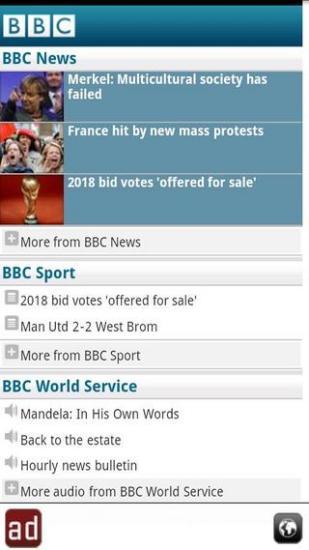 玩免費新聞APP|下載BBC新闻网站 app不用錢|硬是要APP